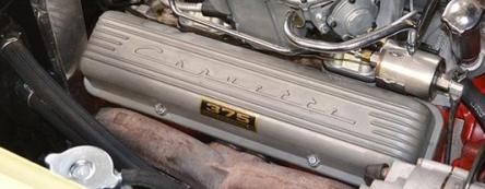 Original finned Corvette valve covers